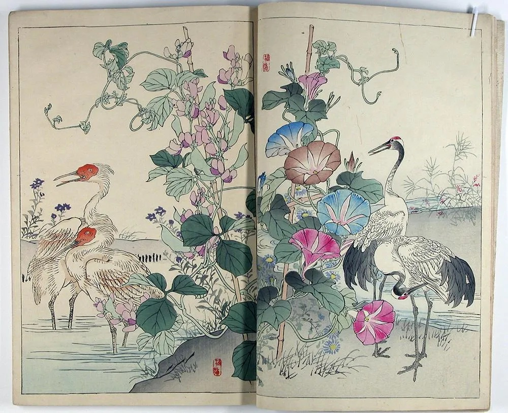 Kono Bairei (1844-1895), 'A Book of Drawings of Flowers and Birds,' 1899, $2,000-$2,500. Image courtesy Jasper52