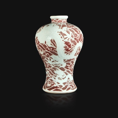 Meiping vase brings $2.3M at Freeman's Asian arts sale