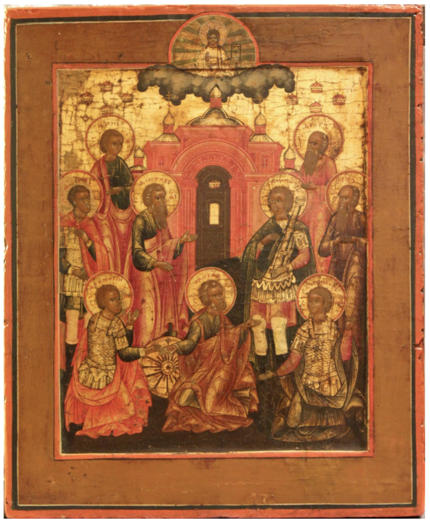 18th century icon of the nine martyrs of Kyzikos, estimated at $6,000-$7,000