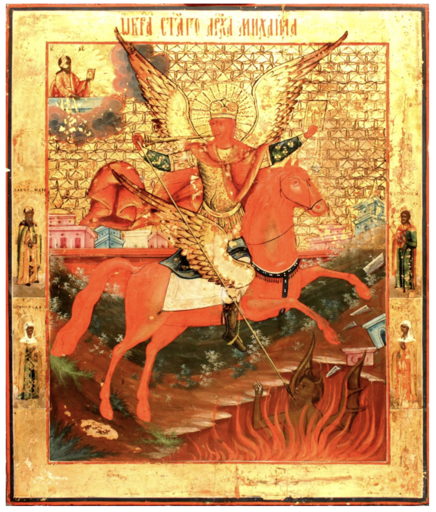 Russian wooden icon of Saint Archangel Michael, estimated at $7,000-$8,000
