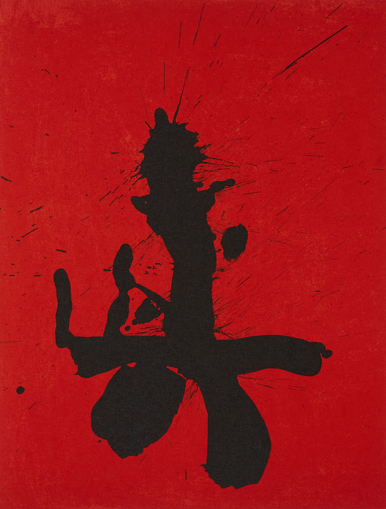 Portfolio of lithographs by Robert Motherwell, which illustrate three poems by the Nobel Prize-winning poet, Octavio Paz, estimated at €2,400-€2,880