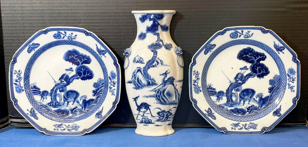 Trio of Chinese Qianlong porcelain pieces, estimated at $400-$600