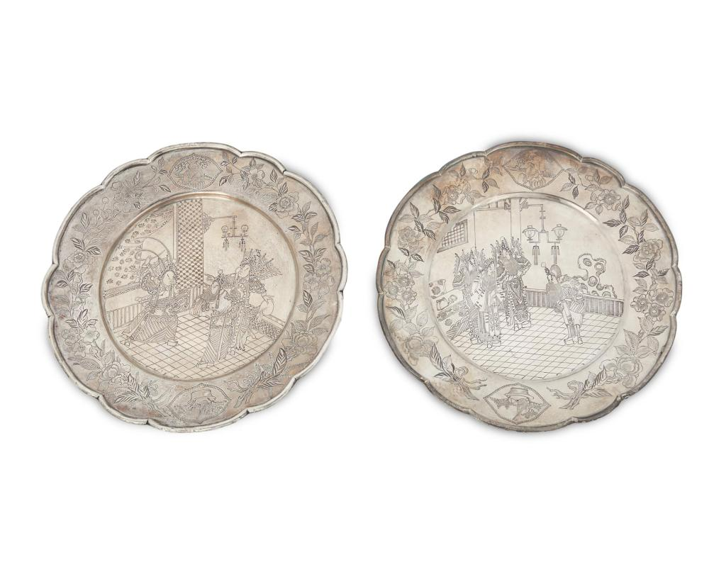 Pair of Chinese silver plates, which sold for $4,062