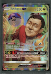 Gotta catch 'em all! Collecting Pokemon cards