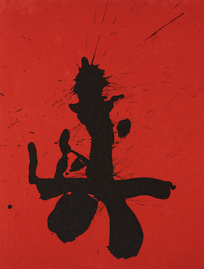 Warhol, Motherwell and Kelly grace Vliet's June 28 auction