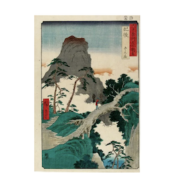 Utagawa Hiroshige, 'Tree Bridge Gokanosho, Higo Province,' estimated at $6,000-$7,000