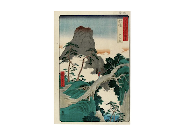 Jasper52 sale revels in the glories of Japanese woodblock prints