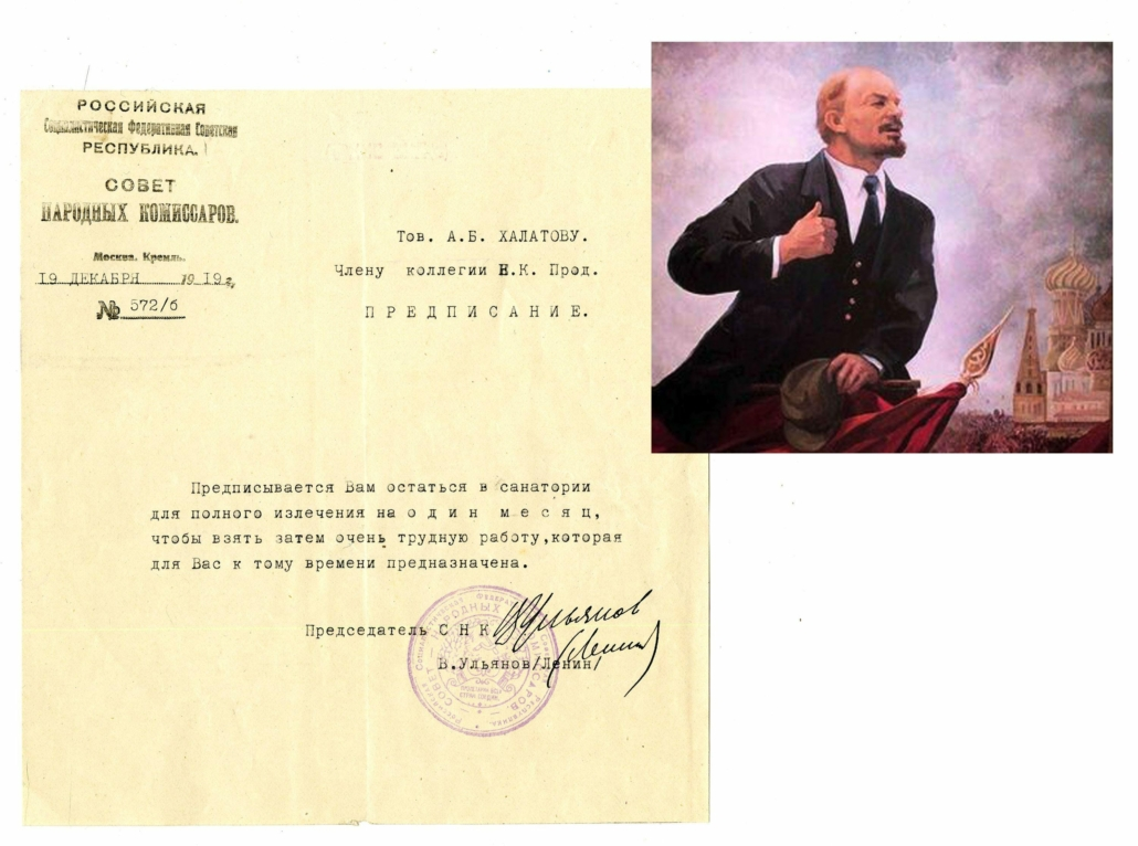Typed letter from 1919 signed by Vladimir Lenin, which sold for $25,000
