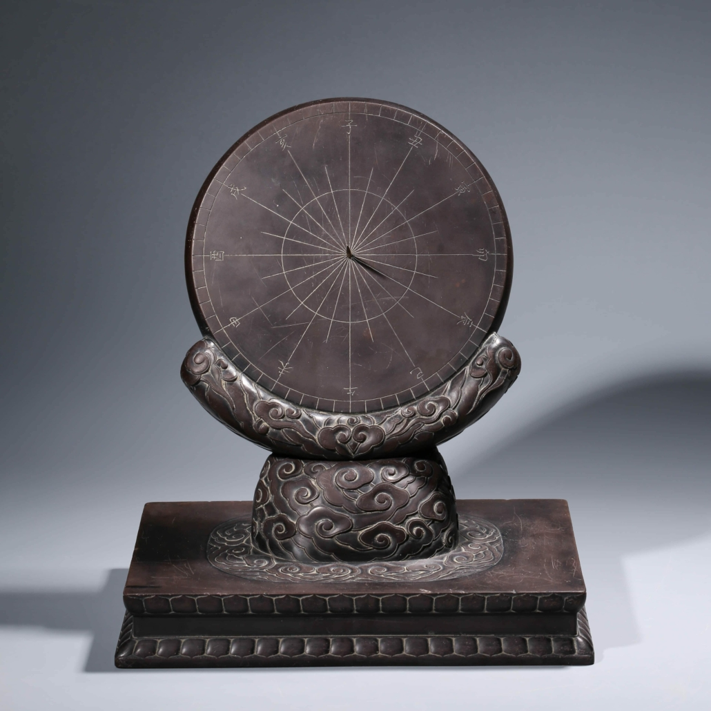 A Chinese stone sundial realized $18,000 plus the buyer's premium in January 2021 at Bidit Auctions.