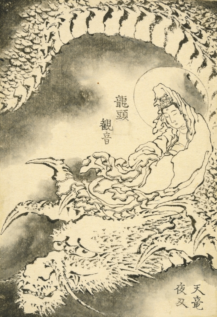 'Dragon head Kannon,' Katsushika Hokusai (1760–1849), from 'Banmotsu ehon daizen zu (Illustrations for The Great Picture Book of Everything).' Block-ready drawing, ink on paper, Japan, 1820s–40s. Purchase funded by the Theresia Gerda Buch Bequest, in memory of her parents Rudolph and Julie Buch, with support from Art Fund. © The Trustees of the British Museum