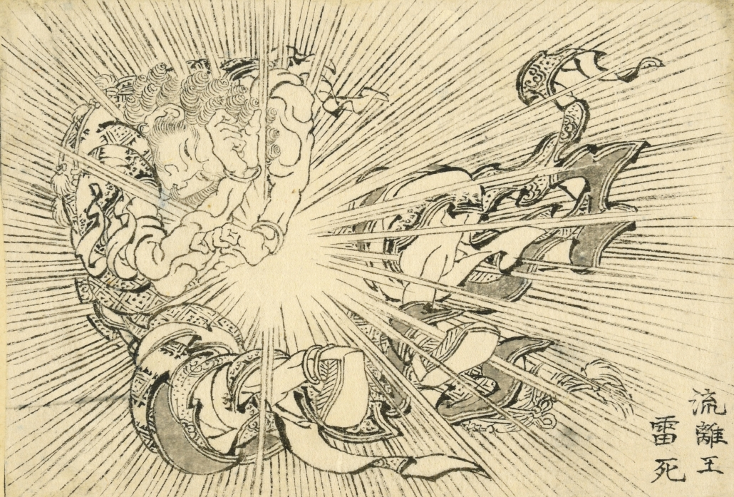 'A bolt of lightning strikes Virudhaka dead,' Katsushika Hokusai (1760–1849), from 'Banmotsu ehon daizen zu (Illustrations for The Great Picture Book of Everything).' Block-ready drawing, ink on paper, Japan, 1820s–40s. Purchase funded by the Theresia Gerda Buch Bequest, in memory of her parents Rudolph and Julie Buch, with support from Art Fund. © The Trustees of the British Museum