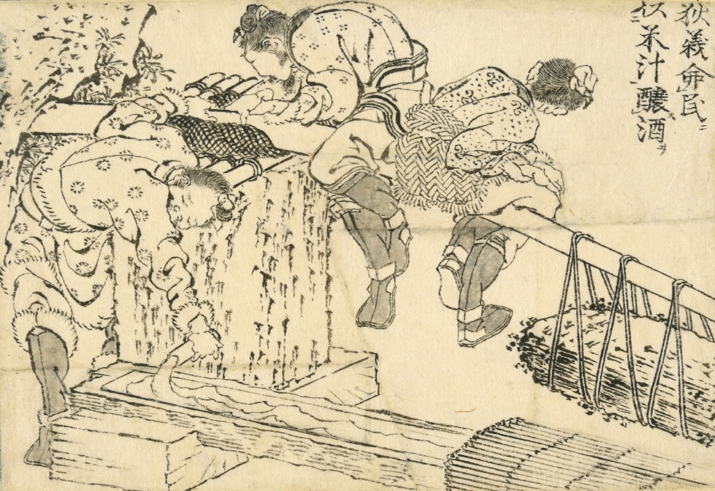 'Yi Di orders the people to use rice juice to brew wine,' Katsushika Hokusai (1760–1849), from 'Banmotsu ehon daizen zu (Illustrations for The Great Picture Book of Everything).' Block-ready drawing, ink on paper, Japan, 1820s–40s. Purchase funded by the Theresia Gerda Buch Bequest, in memory of her parents Rudolph and Julie Buch, with support from Art Fund. © The Trustees of the British Museum