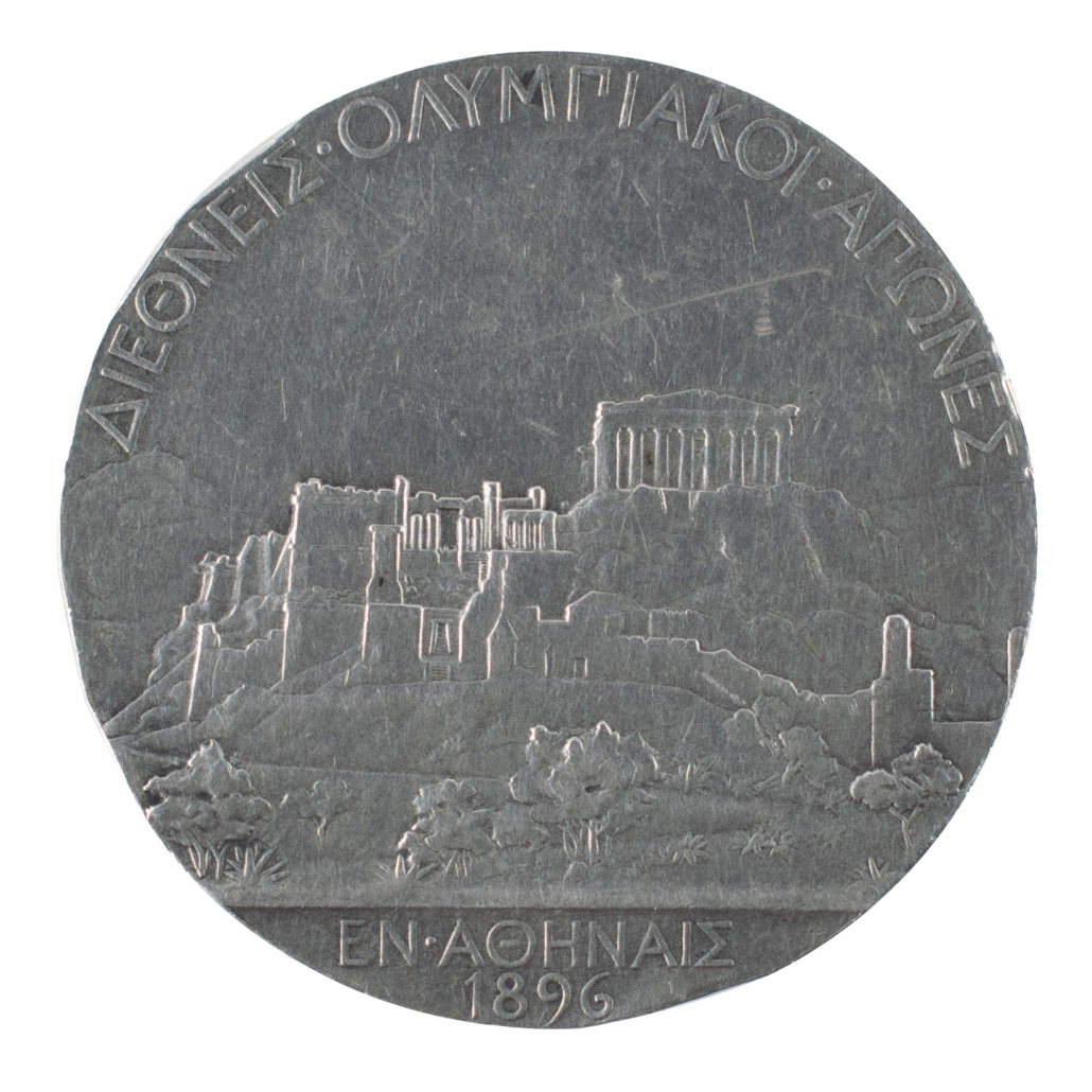 Reverse side of the 1896 Olympic silver first-place medal
