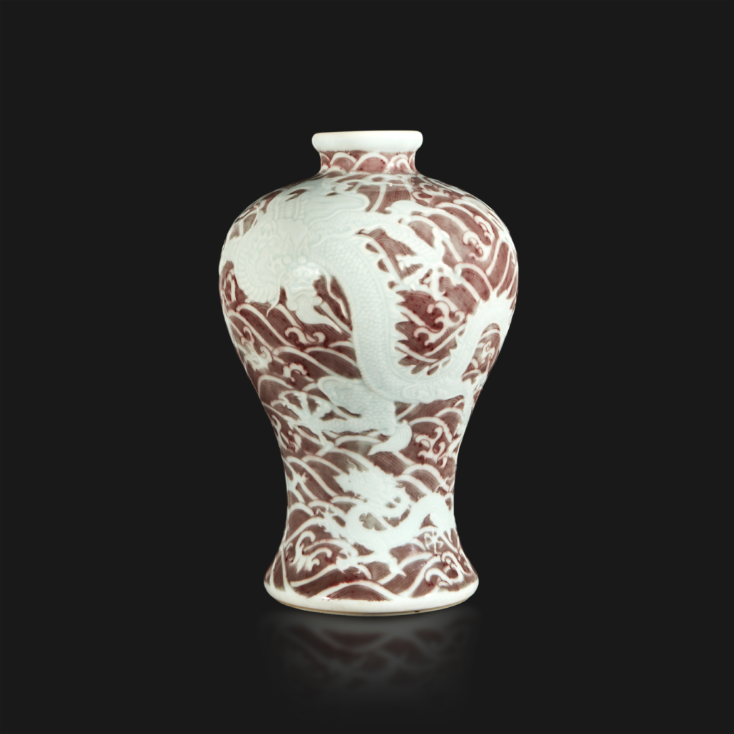 A red-underglaze Meiping Dragons and Waves vase commanded more than nine times its pre-sale high estimate, selling for $2.3 million on April 8.
