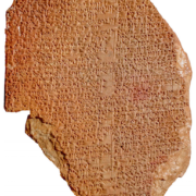 A federal judge has approved the forfeiture of the Gilgamesh Dream Tablet, a 3,600-year-old clay tablet from what is now Iraq. It was imported into the United States illegally during the 2000s and was ultimately displayed at the Museum of the Bible in Washington, D.C.