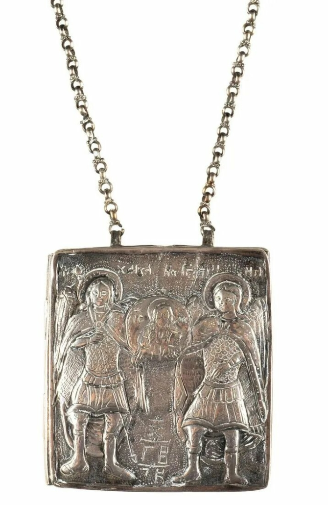 Worn as a pendant, this 19th century phylactery sold for €550 (about $650) plus the buyer's premium in 2020 at Hargesheimer Kunstauktionen Dusseldorf.