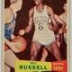 1957-58 Topps Bill Russell rookie card, est. $7,000-$10,000