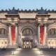 The Metropolitan Museum of Art on Fifth Avenue, New York, N.Y. Courtesy of The Metropolitan Museum of Art