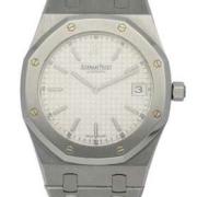Audemars Piguet Royal Oak jumbo extra-thin men's watch, est. $97,000-$116,000