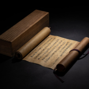 Mahaprajnaparamita Sutra (The Great Wisdom Sutra), translated and delivered by Xuanzang, est. $100,000-$150,000