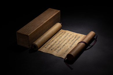 Trio of Hindman Asian art sales led by handwritten Sutra
