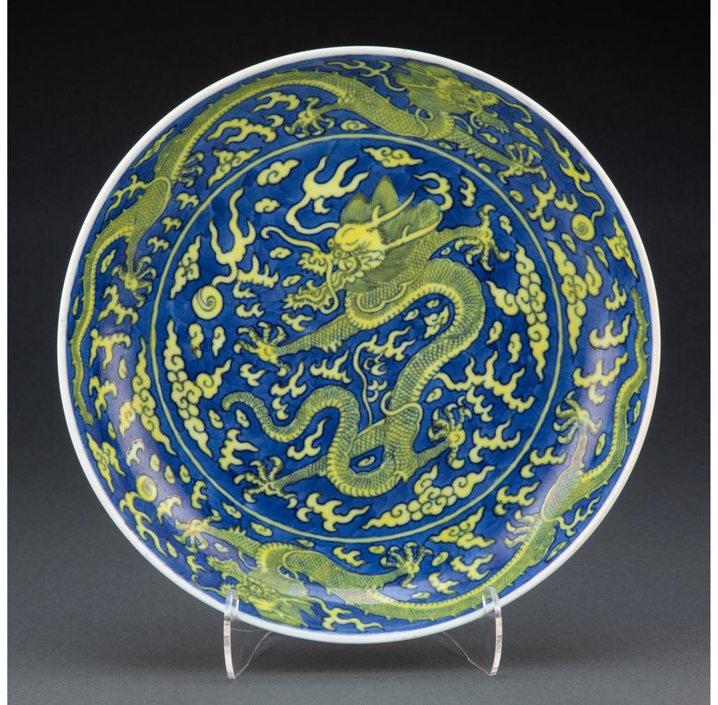 Chinese blue ground yellow glazed dragon bowl, est. $8,000-$12,000