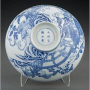 Chinese blue and white bowl, Qing dynasty, est. $10,000-$20,000