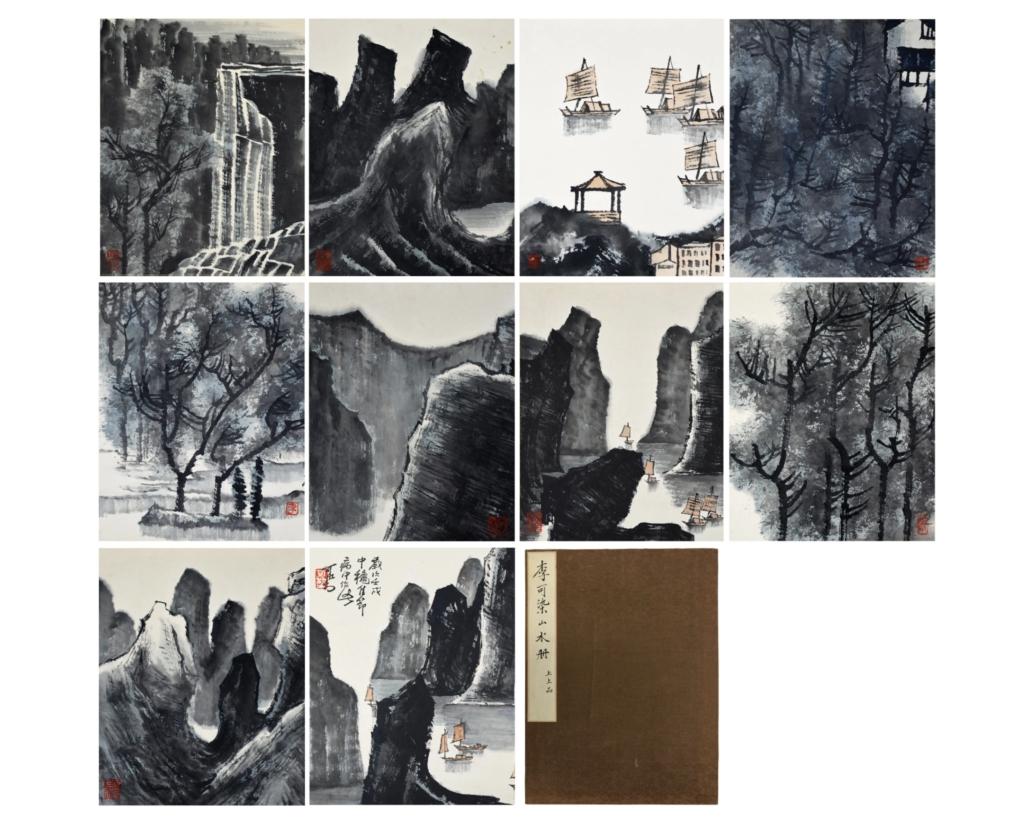 Li Keran, 'Ten Leaves Album of Landscape,' est. $50,000-$80,000