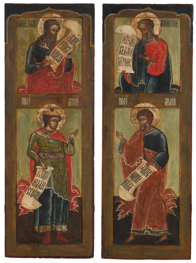 Pair of Russian icon panels from the Blake Byrne collection, est. $20,000-$30,000