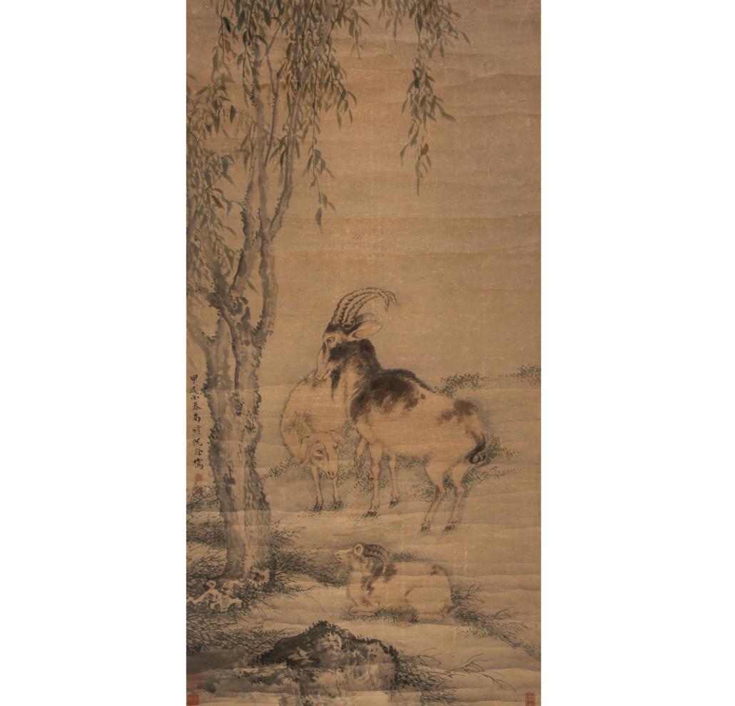 Shen Quan, 'Three Rams,' 1754, est. $8,000-$12,000