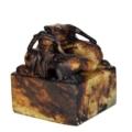 Imperial celadon jade seal of Emperor Qianlong, est. $20,000-$25,000
