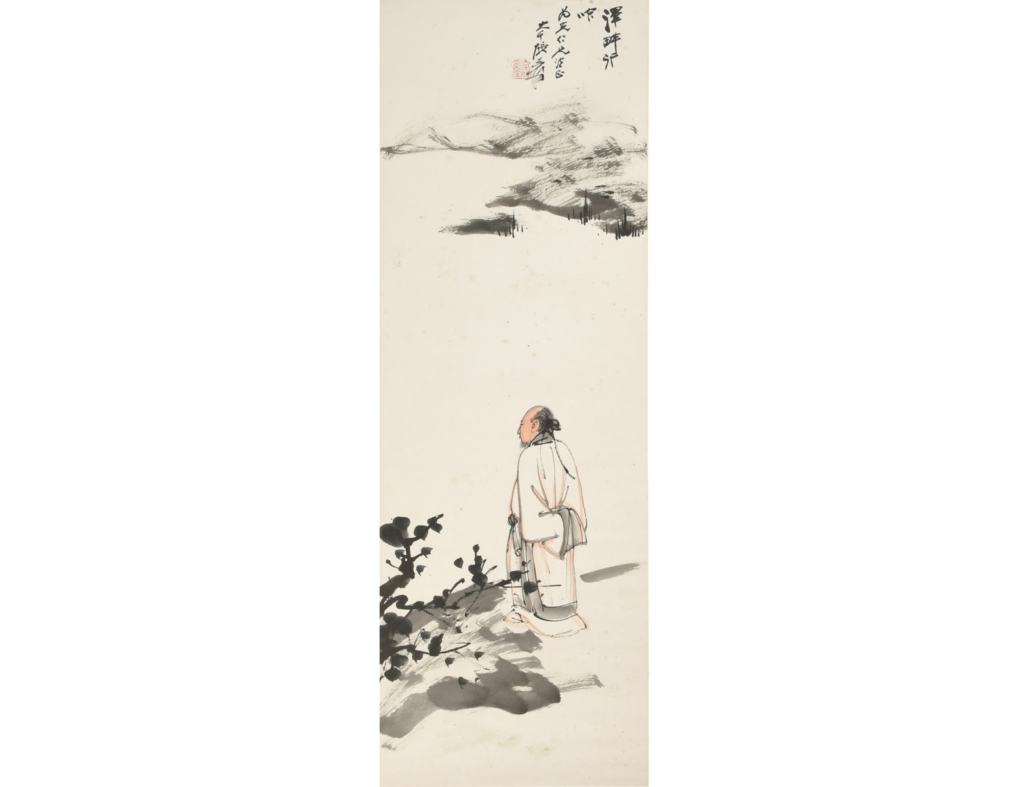Chinese landscape painting by Zhang Daqian, est. $50,000-$80,000