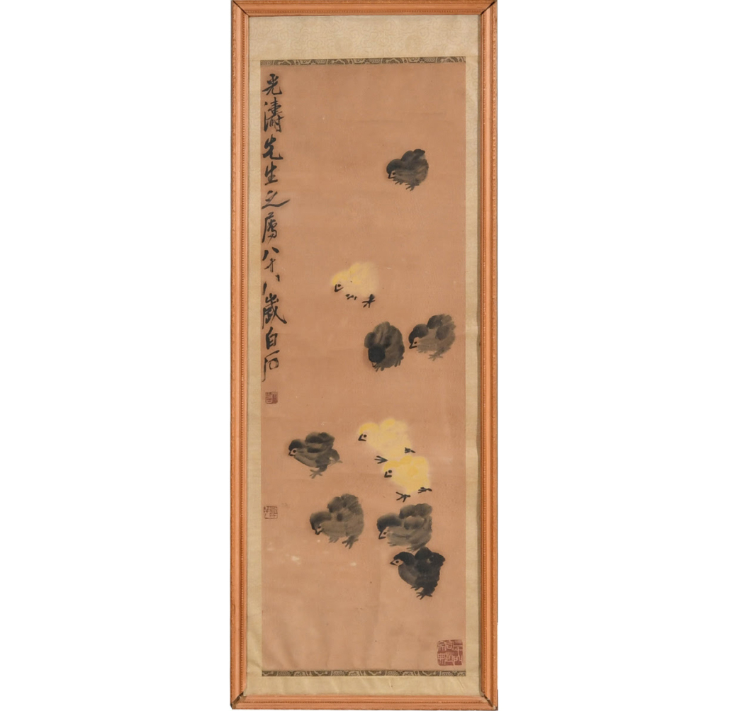 Chinese painting of chicks by Qi Baishi, est. $20,000-$30,000